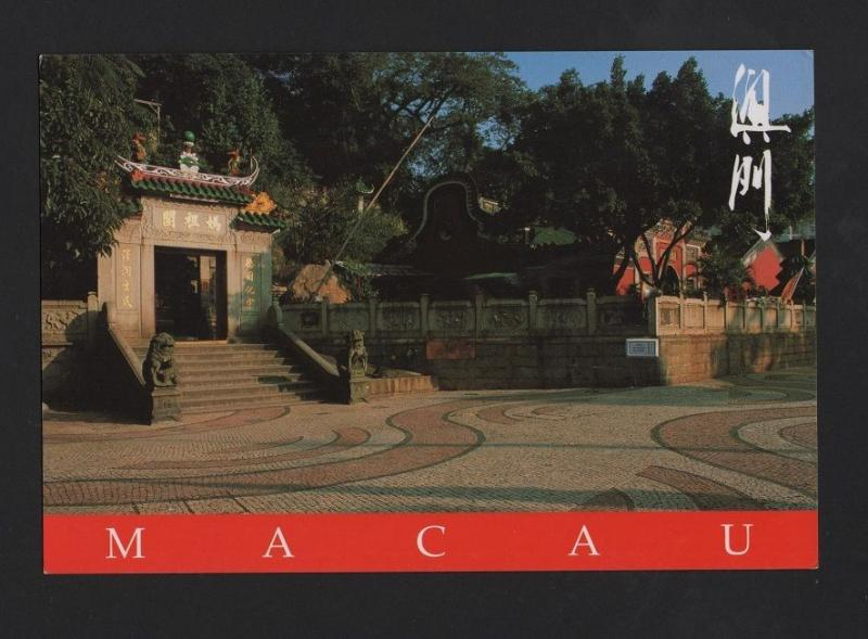MACAU MACAO 1990 years POSTCARD A-MA TEMPLE  religion religions CHINA CHINE