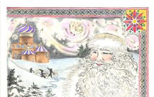 Santa Claus Christmas Installment 3 Postcard Set Sandy Waters Artist