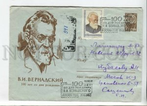 435172 USSR 1963 Aniskin mineralogist geochemist Vladimir Vernadsky postal COVER