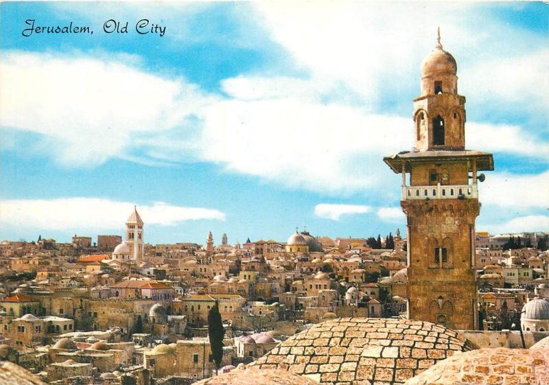 Jerusalem Old City partial view postcard