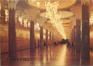 Uzbekistan Tashkent Lenin Square metro station postcard