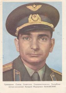 Soviet Union USSR Cosmonaut / Astronaut Portrait , 50-60s #7