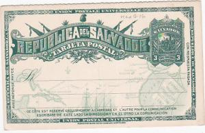 Republica Del Salvador , 1890s ; 400th anniversity of Columbus issue