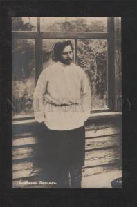 071286 Leonid ANDREEV Great Russian WRITER Old PHOTO RARE