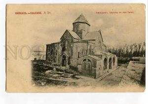 270333 ARMENIA Etchmiadzin Vagharshapat Church of Saint Gayane