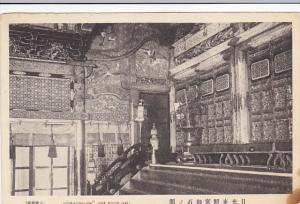Japan Nikko Oishi-No-Ma The Ston Hall
