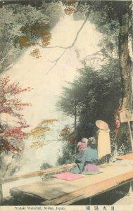 Beautiful Yudaki Waterfall Nikko Japan hand colored C-1910 Postcard 7715