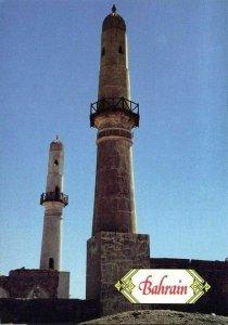 Bahrain, Mosque Al-Khamis, Islam (1989) Postcard