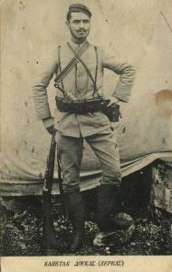 Balkan War, Macedonian Revolutionary Captain Duke Zervas (1905)