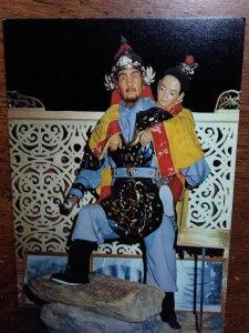 Lu Hau Fu, Emperor Ping of the Sung Dynasty, Hong Kong - unused