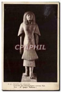 Old Postcard Musee Du Louvre Statue of & # 39un official called Piai Egypt