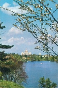 Postcard Romania RPR Bucharest Herastrau lake