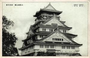 CPA Great Osaka JAPAN (724312)