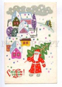 237098 RUSSIA MIROSHIN happy New Year 1970 year postcard