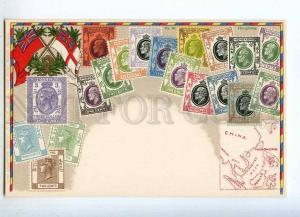 231946 HONG KONG Coat of arms STAMPS Vintage Zieher postcard