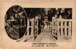 CPA Grave Yoritomo of Kamakura JAPAN (671718)