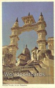 Mirabai Temple, Amber Rajasthan, India Unused