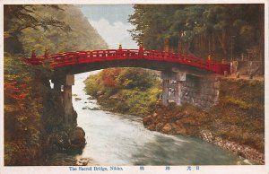 The Sacred Bridge, Nikko, Japan, Early Postcard, Unused