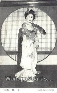 Maiko Girls Kyoto Japan Unused