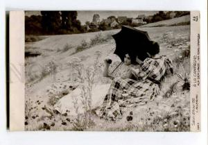 257203 Ladies PARASOL Flowers by ALLEAUME Vintage SALON 1912