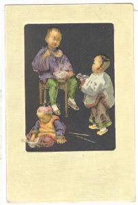 Chinese children eating out of bowls, PU-1904