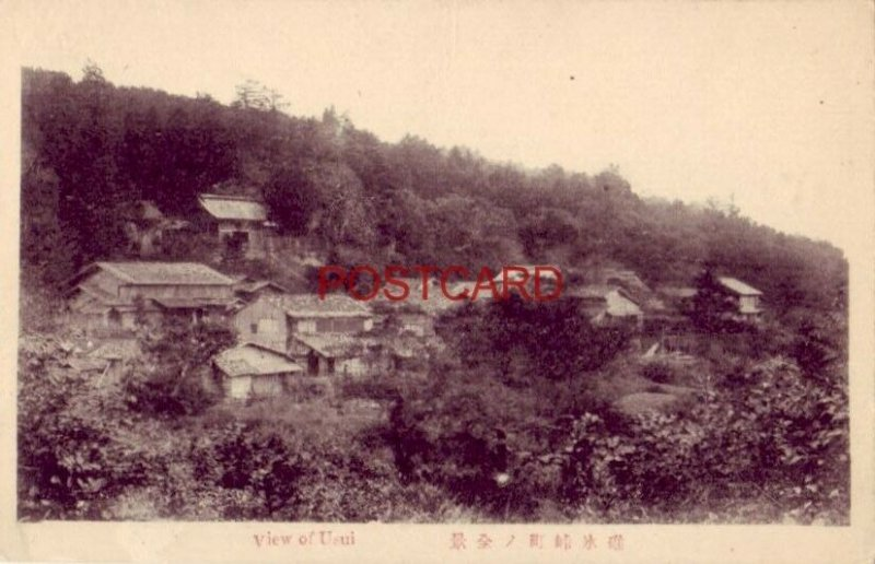 JAPAN. VIEW OF USUI