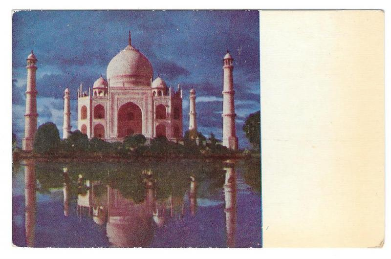 Agra India Taj Mahal Vintage Postcard Stamps Posted 1967