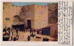 St Louis World's Fair 1904, Jaffa Gate, Jerusalem