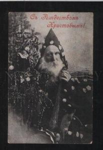073324 X-mas SANTA CLAUS Vintage RUSSIAN Photo PC