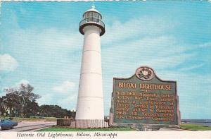 Historic Old Lighthouse Biloxi Mississippi