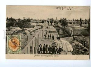 133015 IRAN PERSIA Ardebil Azarbayedjan Vintage RPPC