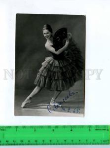 198206 MOISEEVA Russian BALLET Dancer AUTOGRAPH old PHOTO