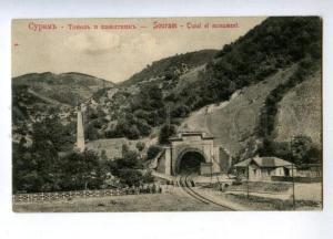 144177 Georgia SURAMI SOURAM Railway Tunnel & Monument Vintage