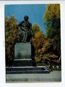 413924 USSR 1974 year Kiev monument to Pushkin postal postcard P/ stationery