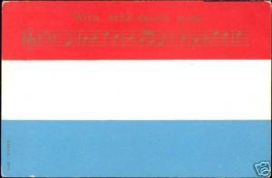 Netherlands Nederland Holland, National FLAG (ca. 1899)