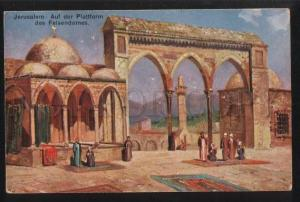 102293 Jerusalem Auf der Plattform des Felsendomes Vintage PC