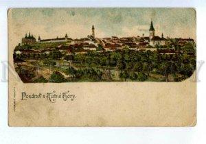 3147271 Czech Republic Kutna Hora KUTNE HORY Vintage postcard