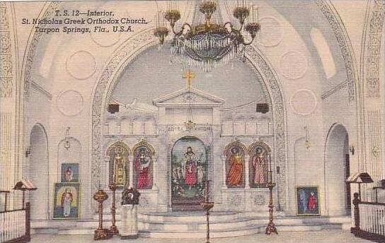 Florida Tarpon Springs Interior St Nicholas Greek Orthodox Church