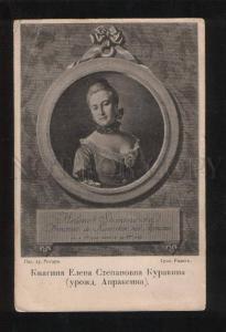 055883 Russian CZARS FAMILY Princess Elena Kurakina Vintage PC