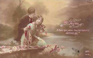 1er Avril April Fool's Day Romantic Couple Netting Fish