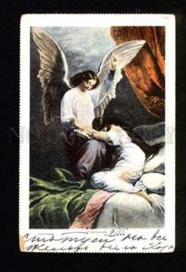 047701 Winged ANGEL & Tamara by ZICHY Greeting from CAUCASUS