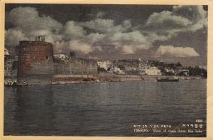 TIBERIAS, Israel, PU-1953; View Of Town From The Lake