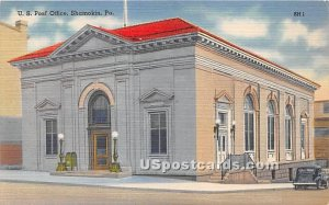 US Post Office & Federal Building - Shamokin, Pennsylvania