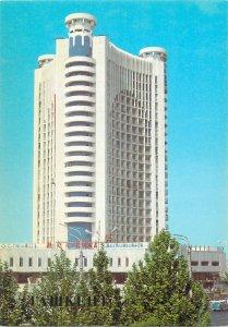 Uzbekistan Tashkent hotel Moskva postcard