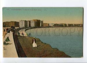 271131 EGYPT ALEXANDRIA Ras-el-Tin NEW Quay Vintage postcard