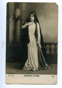 243225 Felia LITVINNE Russian OPERA Singer SOPRANO old PHOTO