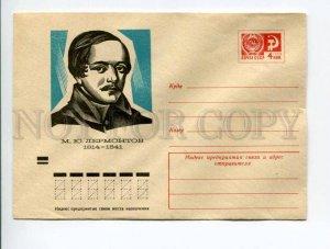 403105 USSR 1973 year Kalashnikov writer Mikhail Lermontov postal COVER