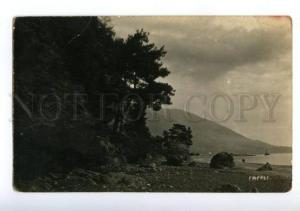 169561 Caucasus Abkhazia GAGRA Gagry Vintage PHOTO Card