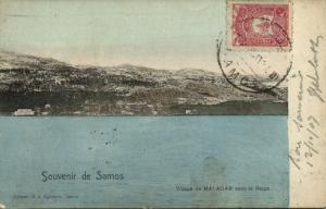 greece, SAMOS MALAGAR, Village covered with Snow (1907) Ottoman Stamp