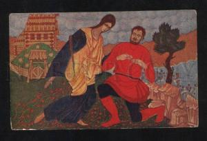 3068166 Holy RUSSIA by MOOR vintage ART NOUVEAU postcard